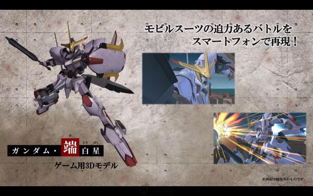 Gundam 1492019 2