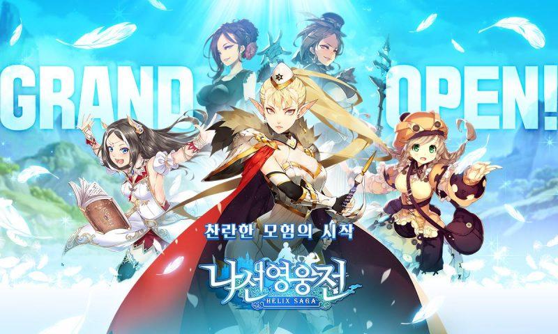 น่ารักจ๊าดด Helix Saga เกมมือถือ SRPG จากเกาหลีเปิดให้บริการแล้ว