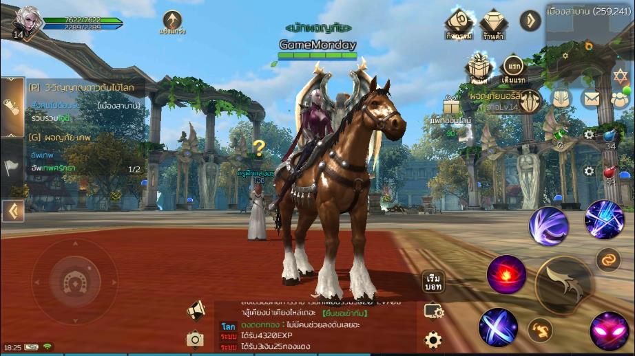 Hunting World 292019 15