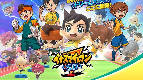 น่ารักดี Inazuma Eleven SD เกมฟุตบอลสำหรับสมาร์ทโฟนจาก LEVEL5