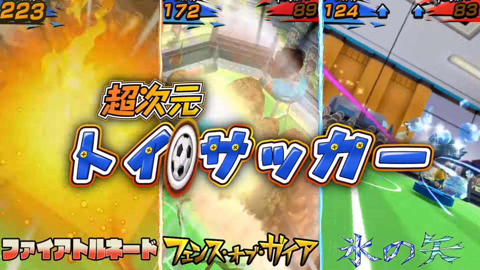 Inazuma Eleven SD 1392019 3