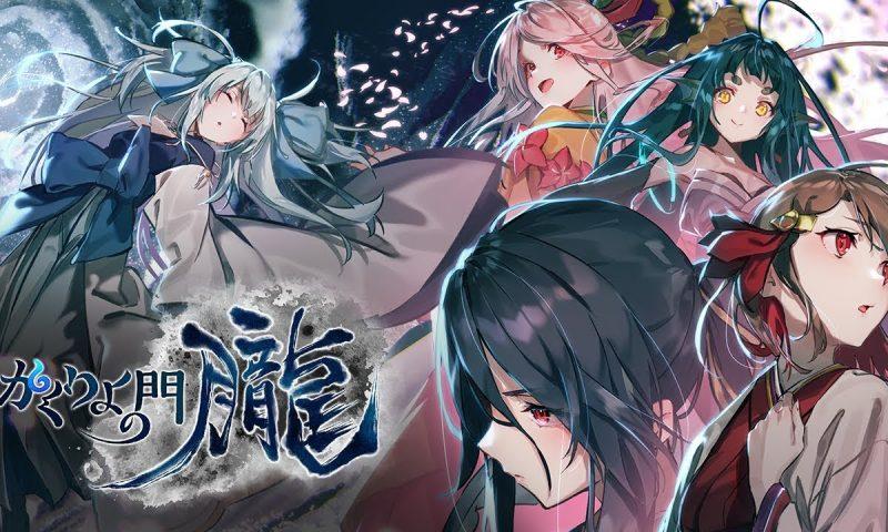 เปิดแล้ว Kakuriyo เกมมือถือ MMORPG สุดแบ๊วสไตล์ญี่ปุ่น