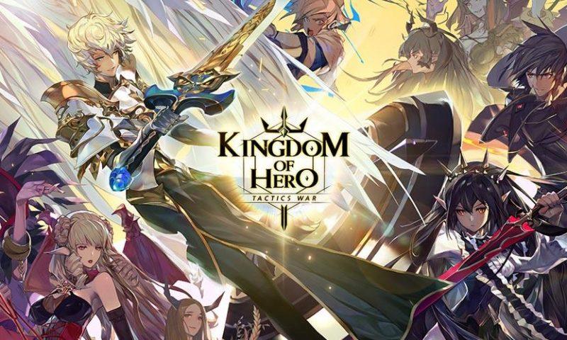 Kingdom of Hero: Tactics War เวอร์ชั่นญี่ปุ่นเปิดให้บริการแล้ว