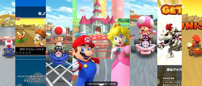 Mario Kart Tour 2592019 2