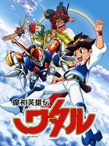 Mashin Hero Wataru 592019 1