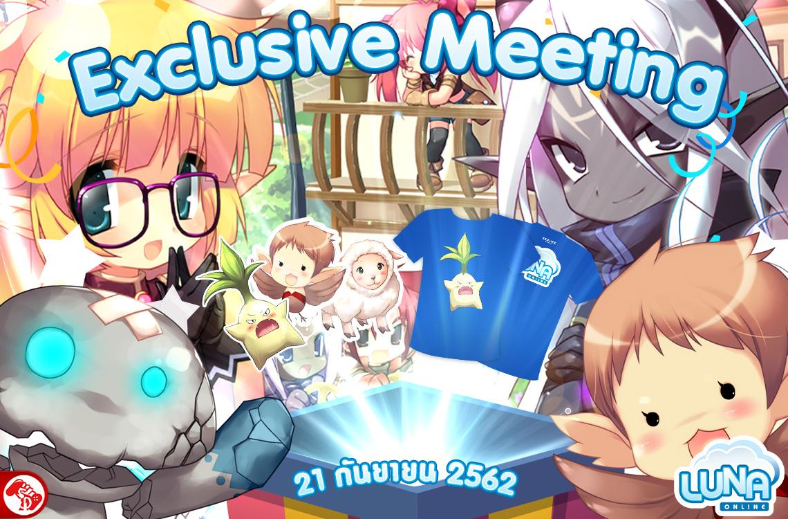 Meeting 1892019 1