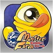 Monster Farm 2592019 4