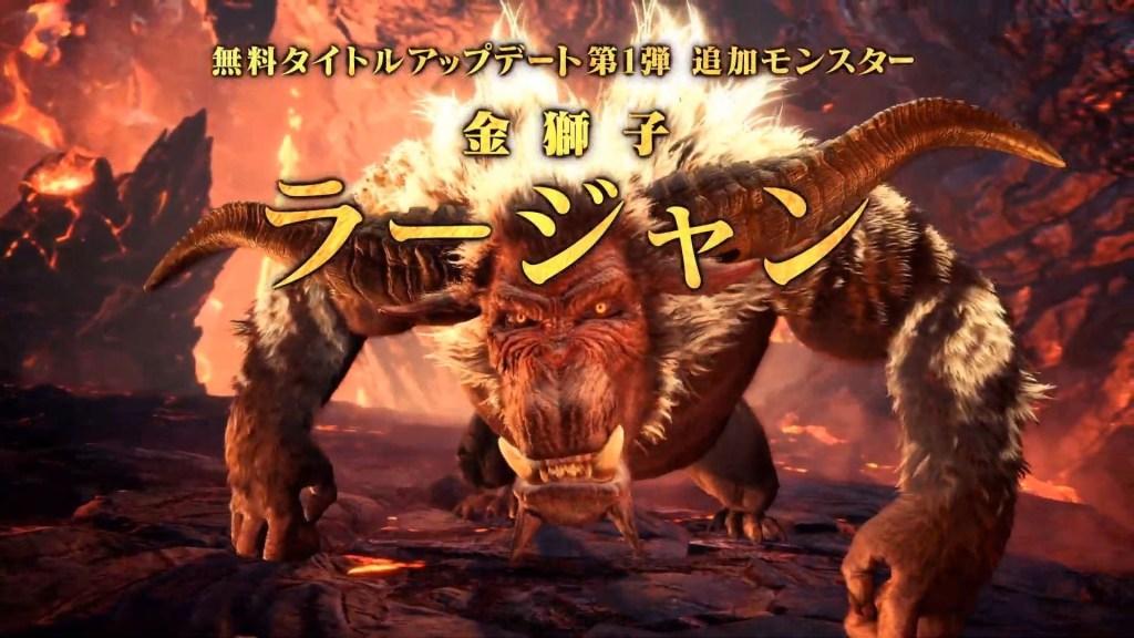 Monster Hunter World 492019 3