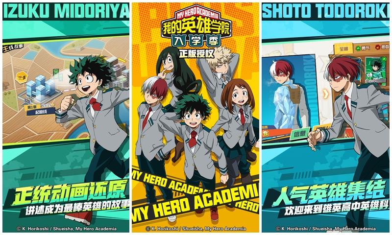 My Hero Academia 2192019 3