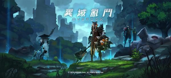 หวดกันต่อ OVERDOX เกมมือถือ Action Battle Royale อัพเดทโหมดใหม่