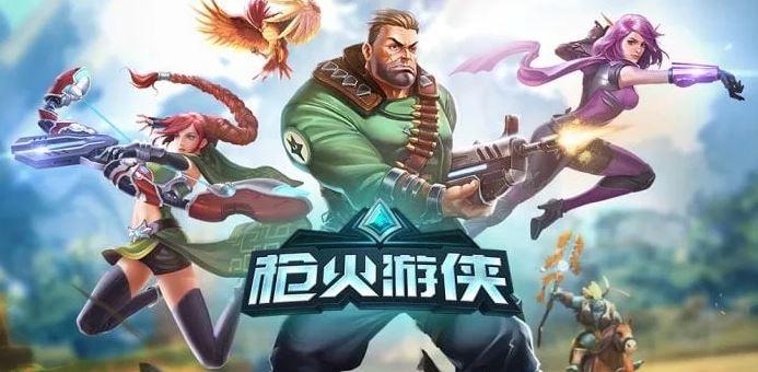 Tencent ประกาศเตรียมปิด Paladins เกมยิงสไตล์ Overwatch ในจีน