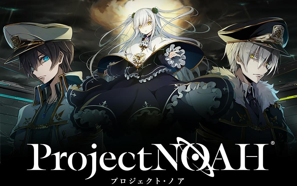 Project NOAH 1092019 5
