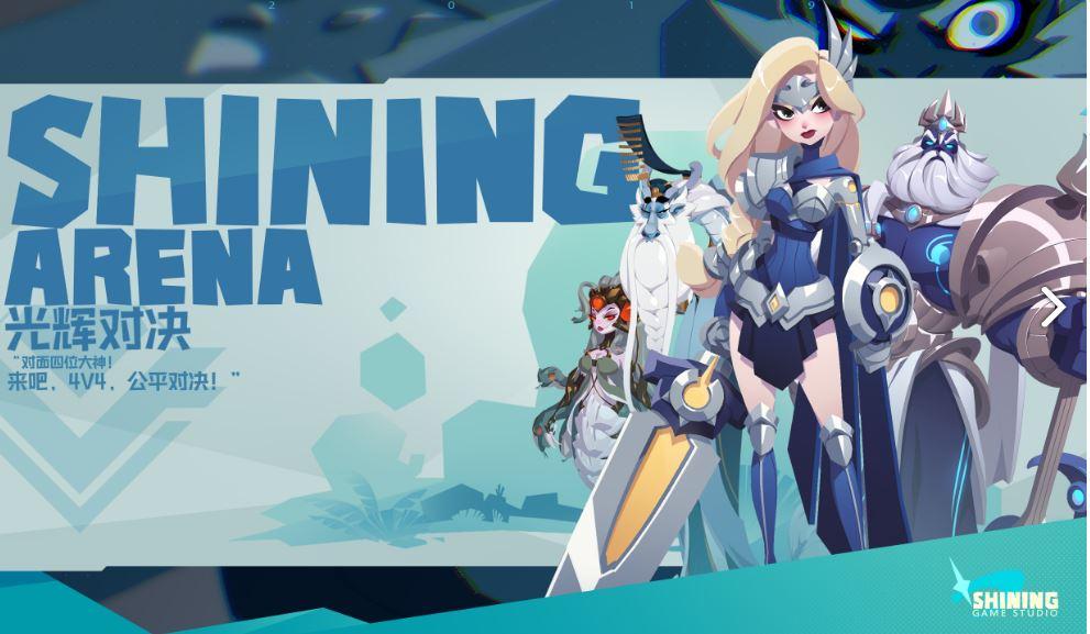 Shining Arena 3092019 2
