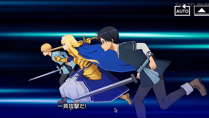 Sword Art Online 2392019 3