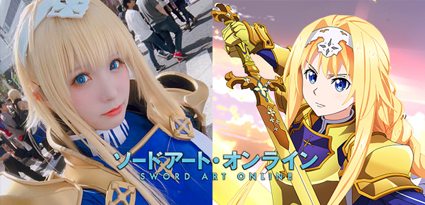 Sword Art Online Alicization 2492019 1