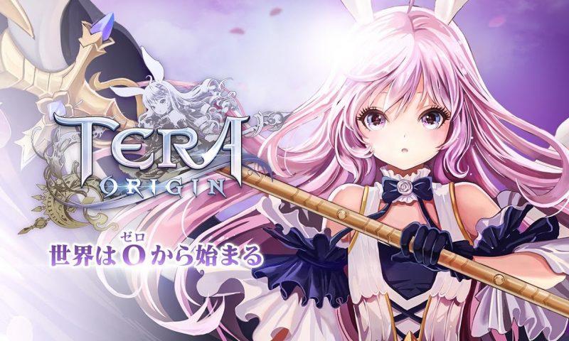 เปิดให้ลงทะเบียน TERA Origin เกมมือถือ ARPG ซีรีส์ดังลุยตลาดญี่ปุ่น