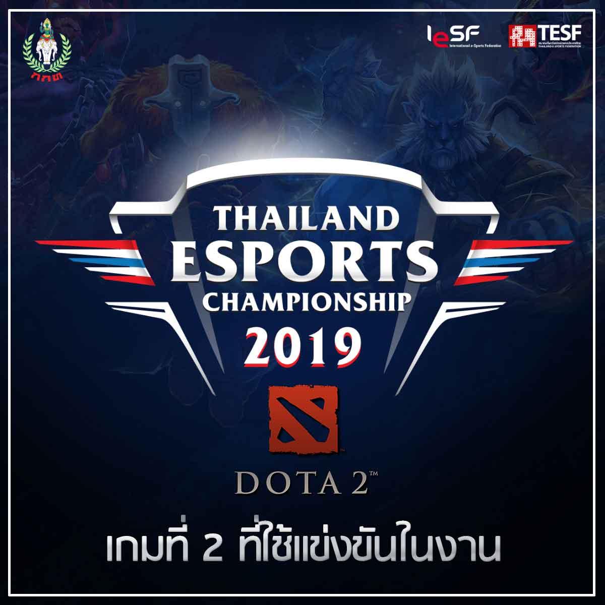 Thailnd Esports 1492019 2