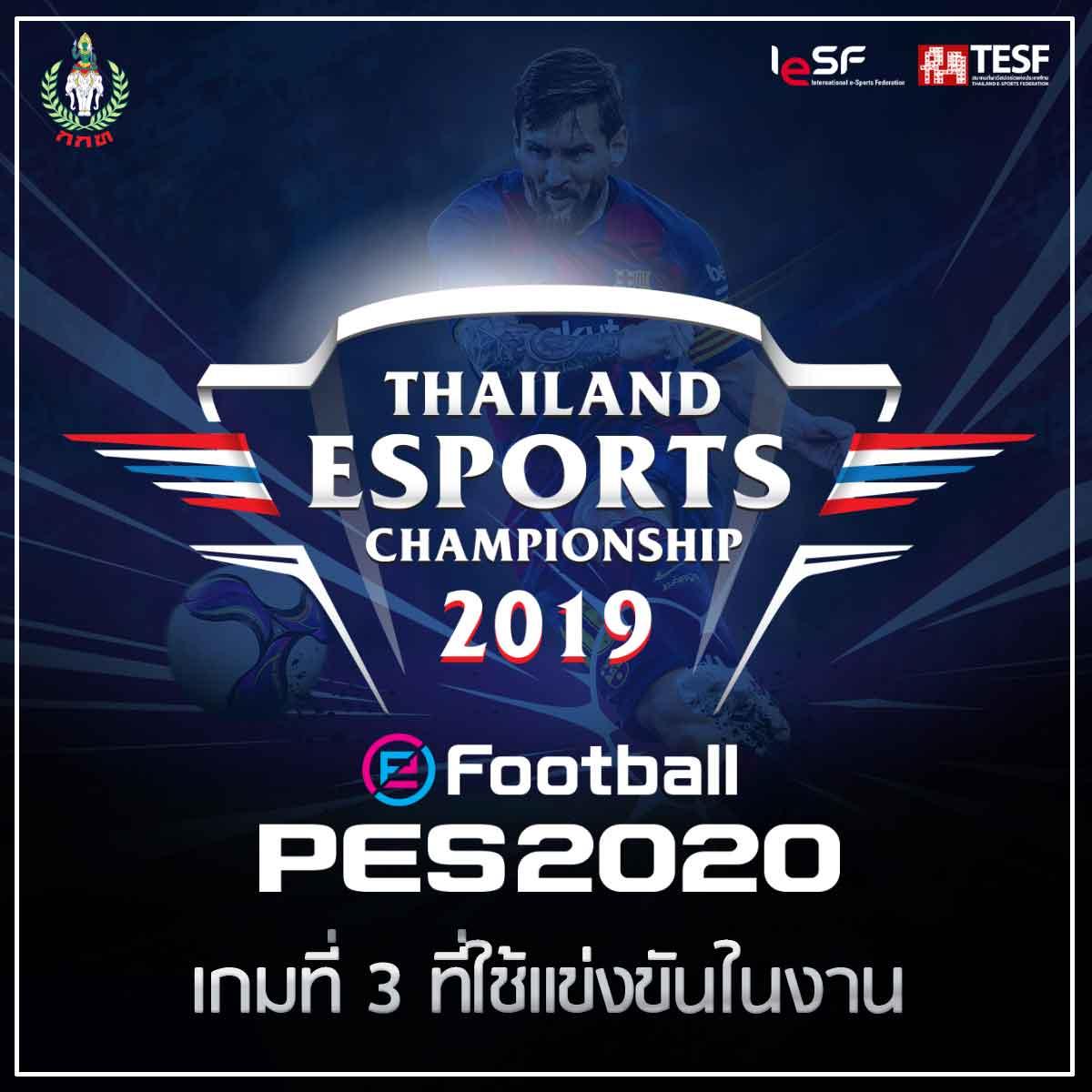 Thailnd Esports 1492019 3