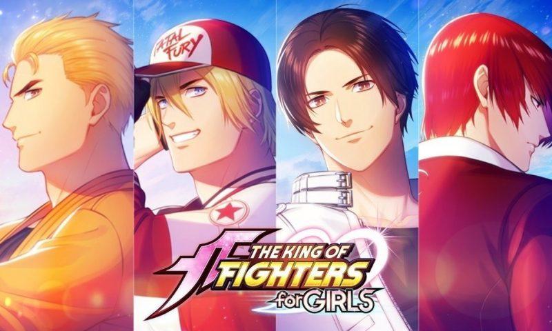 หล่อฟุดๆ The King of Fighters for Girls เปิดให้ลงทะเบียนล่วงหน้าแย้ว