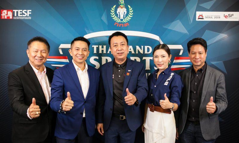 Thailand Esports Championship 2019 การแข่งขันชิงแชมป์ประเทศไทย
