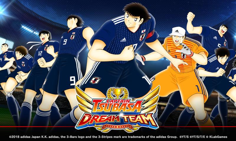 Captain Tsubasa: Dream Team เปิดตัวอย่างยิ่งใหญ่ในงาน TGS 2019