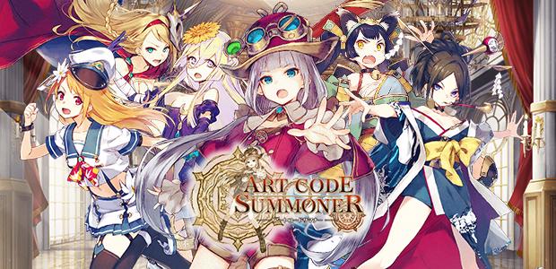 เปิดให้ลงทะเบียน Art Code Summoner เกม RPG จากแดนซากุระ