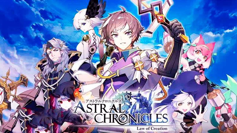 สุดจัด Astral Chronicles เปิดสนาม PVP แบบ Cross Server