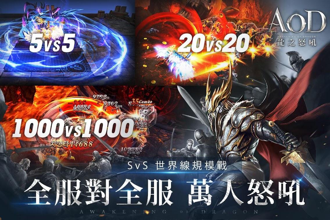 Awakening of Dragon 9102019 4