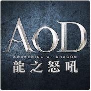 Awakening of Dragon 9102019 5