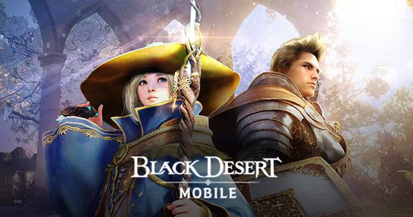 Black Desert Mobile 24102019 1