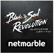 Blade Soul 22102019 2