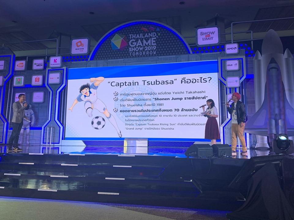 Captain Tsubasa Dream Team 28102019 2
