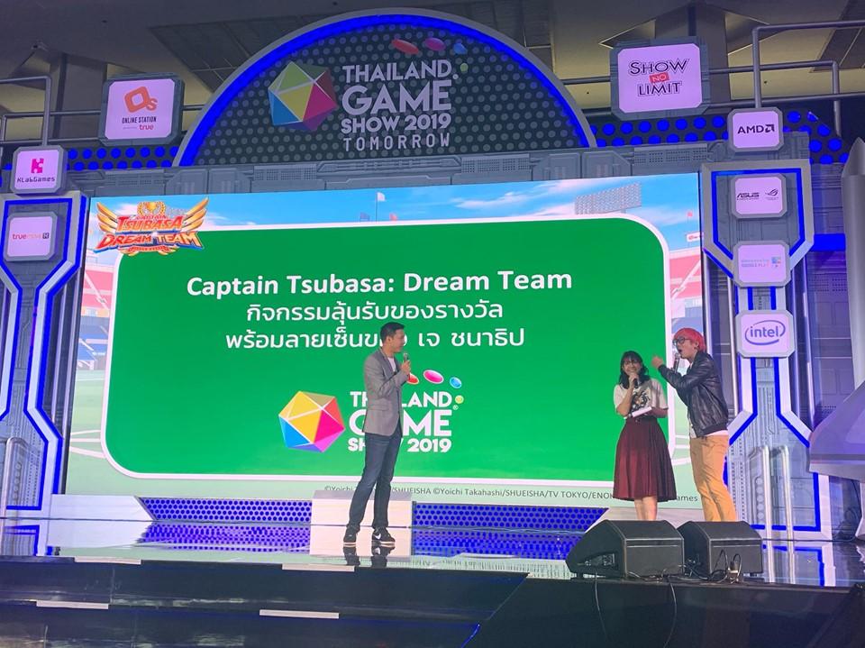 Captain Tsubasa Dream Team 28102019 3