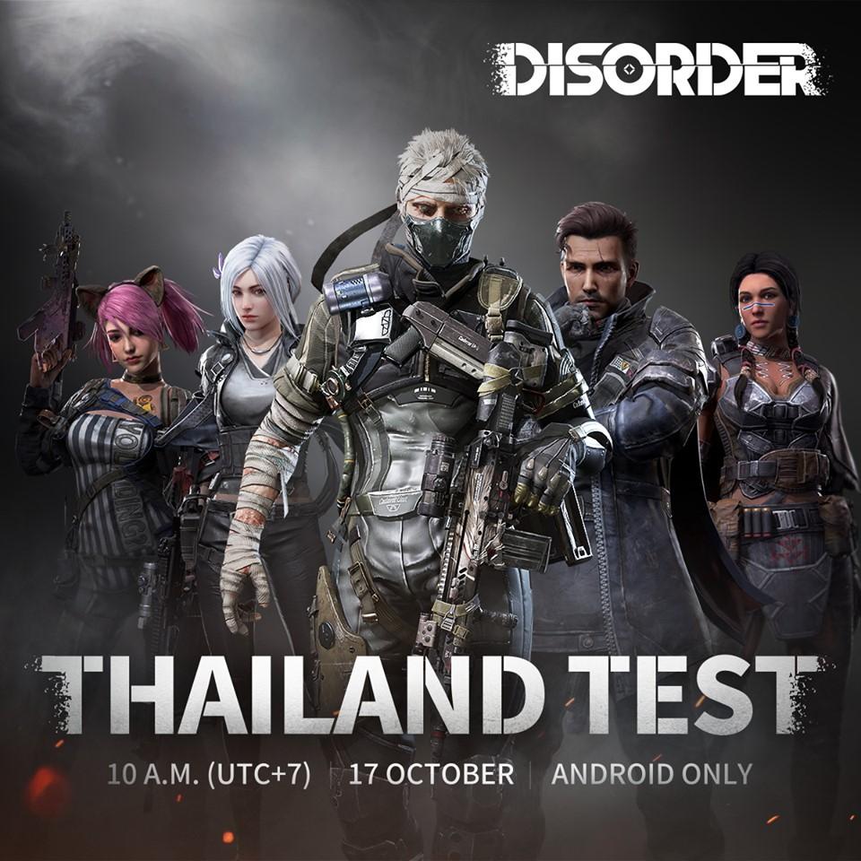 Disorder 12102019 3
