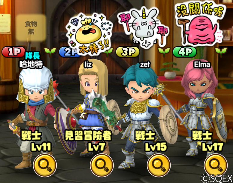 Dragon Quest of the Stars 9102019 2
