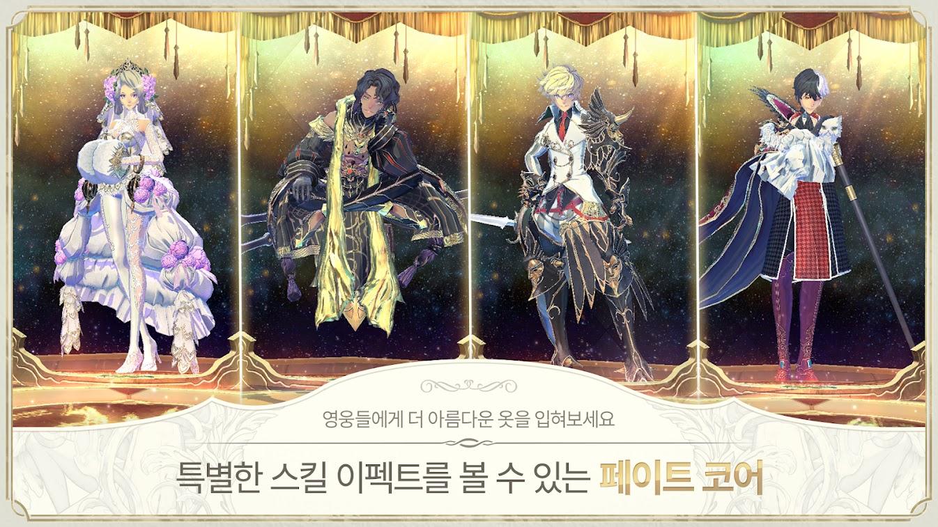 Exos Heroes 30102019 3