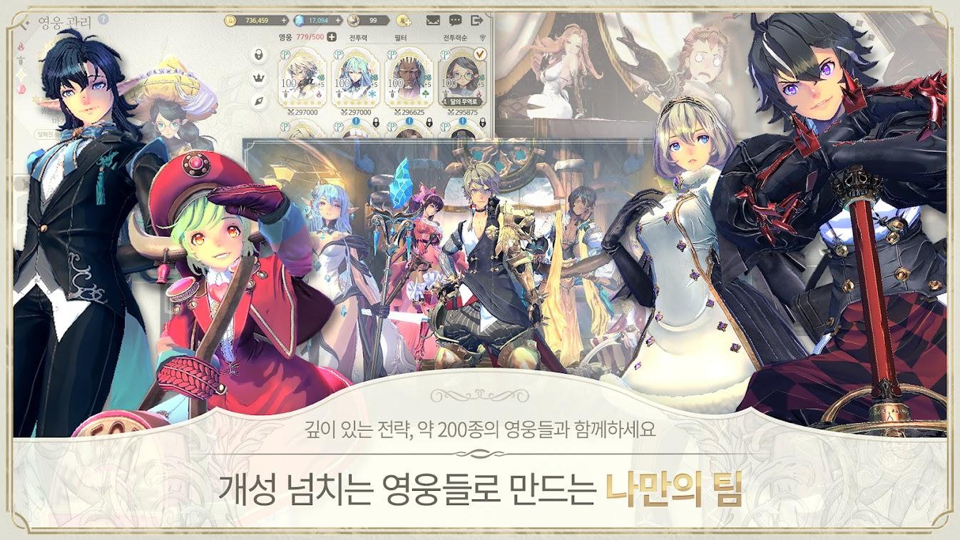Exos Heroes 30102019 4