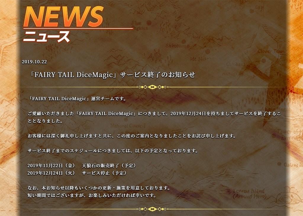 Fairy Tail 24102019 4