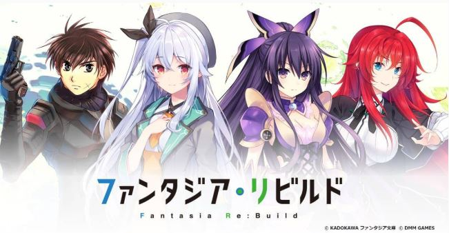 Fantasia Re: Build รวมมิตร Light Novels ชื่อดังกำลังพัฒนาลงมือถือและพีซี