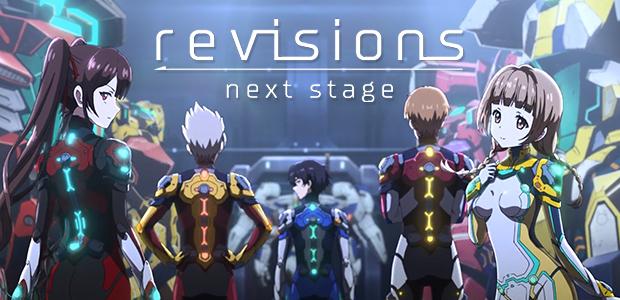 เตรียมโหลด Revisions: Next Stage เกมมือถือสไตล์อนิเมะจากค่าย Nexon
