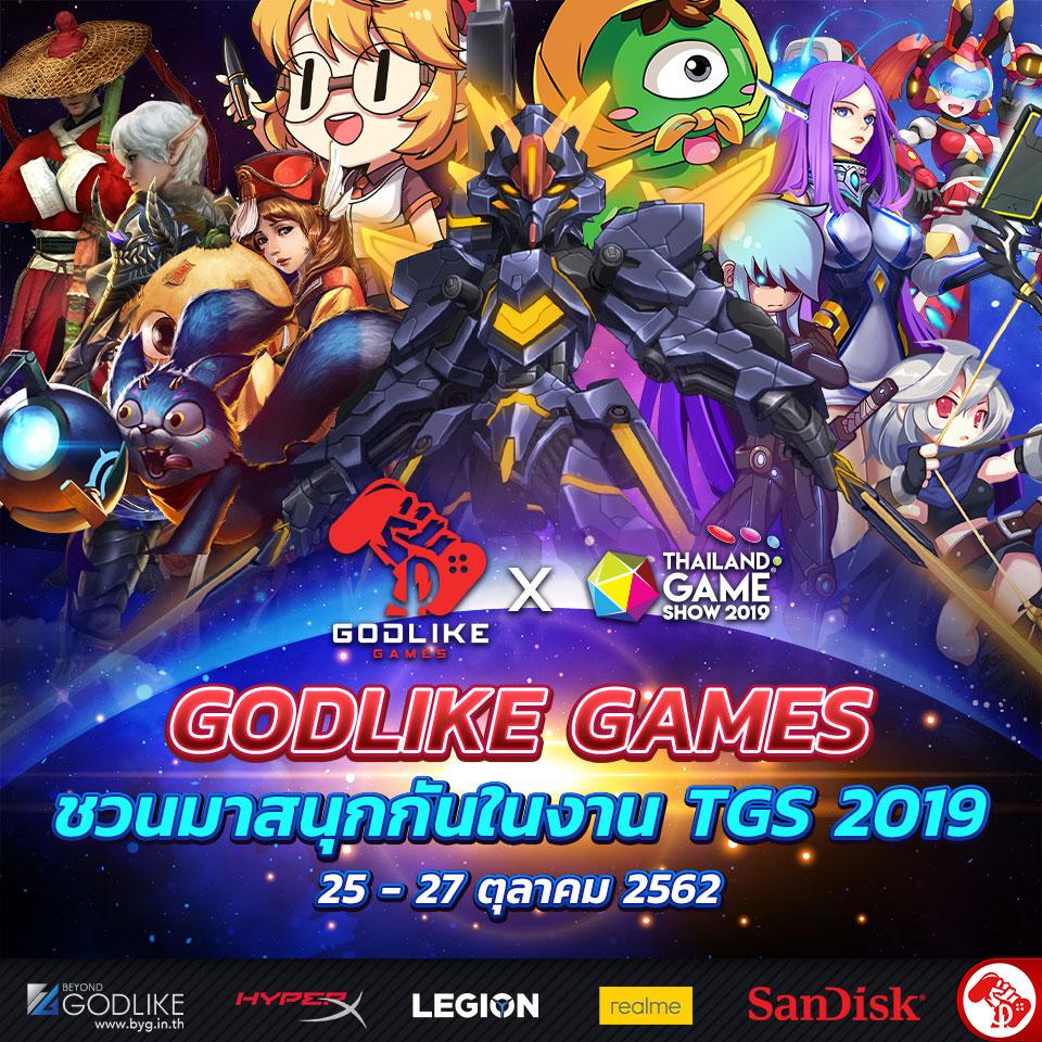 GODLIKE Games 22102019 4