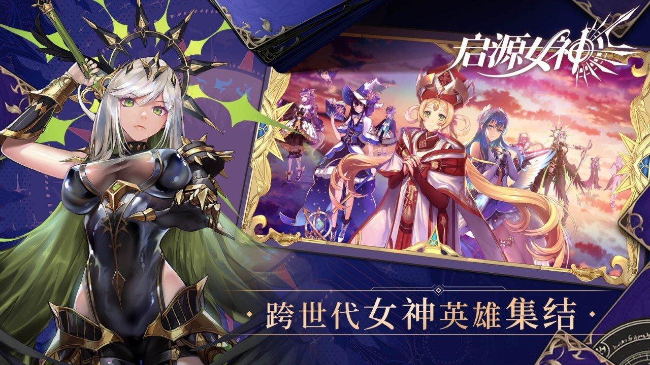 Goddess of Origin 28102019 2