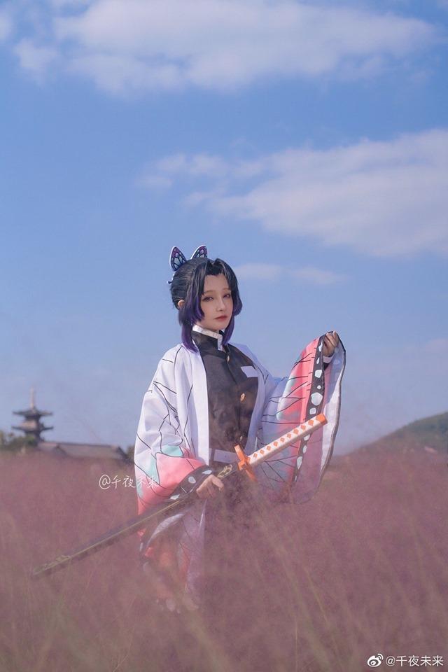 Hinobu Kochou 29102019 3