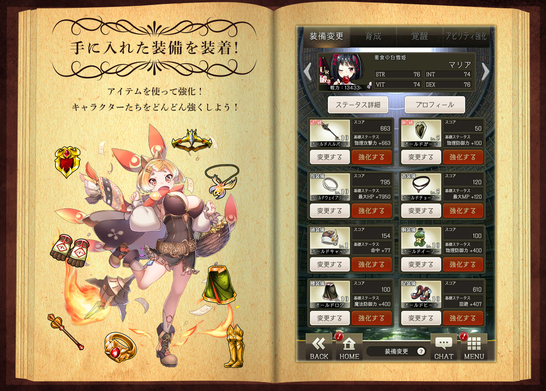 Itsuwari No Alice 3102019 2