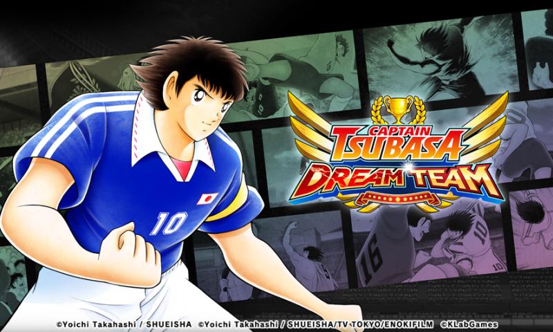เปิดให้เตะกันแล้ว Captain Tsubasa: Dream Team เวอร์ชั่นภาษาไทย