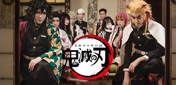 Kimetsu no Yaiba 2102019 1