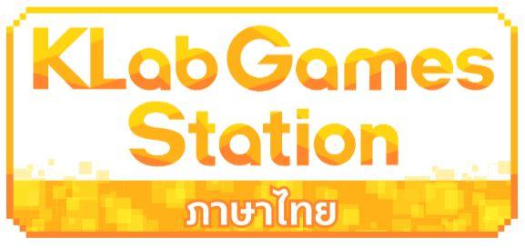 Klab Games Station 30102019 3