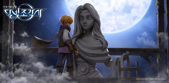 ตามนัดจ้า Moonlight Sculptor เกมมือถือ MMORPG สุดแบ๊วเปิดแย้ว