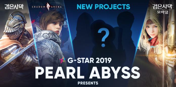 จับตามองให้ดี Pearl Abyss เปลี่ยนเปิดตัวเกมใหม่ภายในงาน G-Star 2019