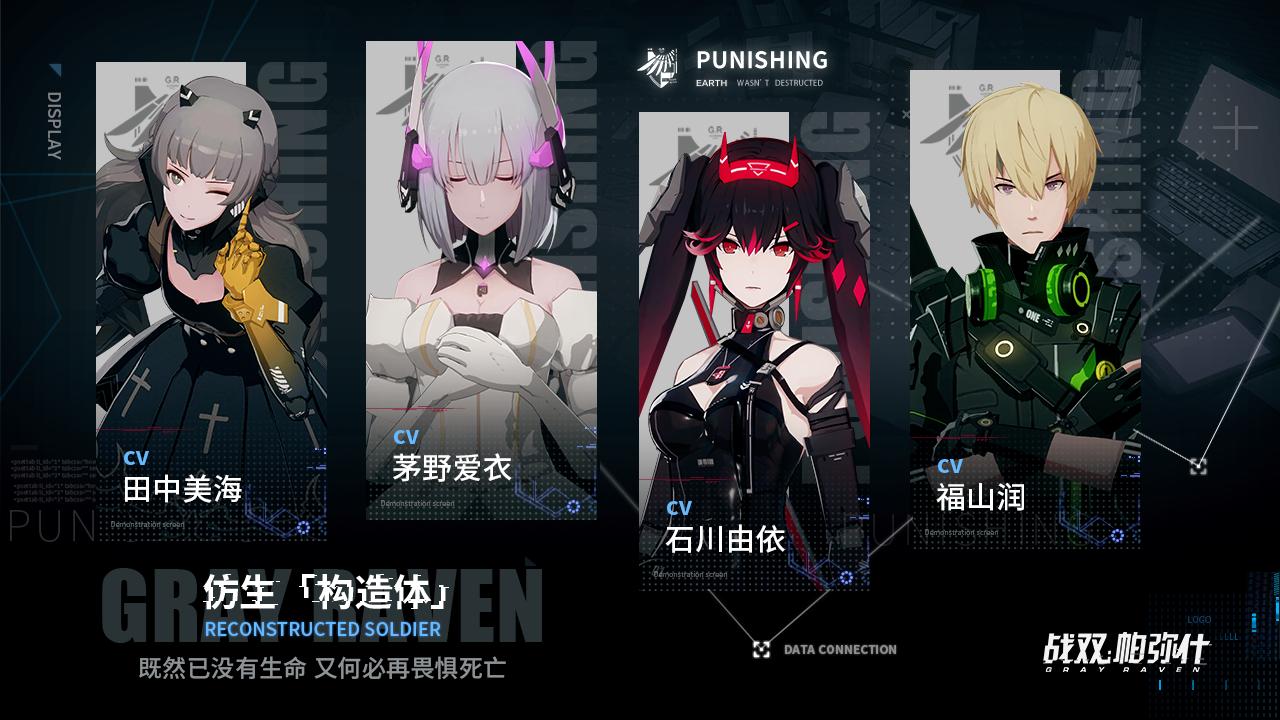 Punishing 21102019 1